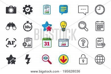 Photo camera icon. Flash light and autofocus AF symbols. Stopwatch timer 10 seconds sign. Chat, Report and Calendar signs. Stars, Statistics and Download icons. Question, Clock and Globe. Vector