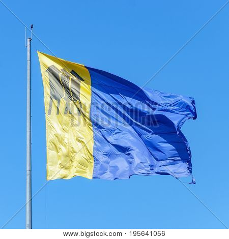 Porto Velho's Flag. Blue And Yellow Flag With The Symbol Of Tres Caixas D'agua