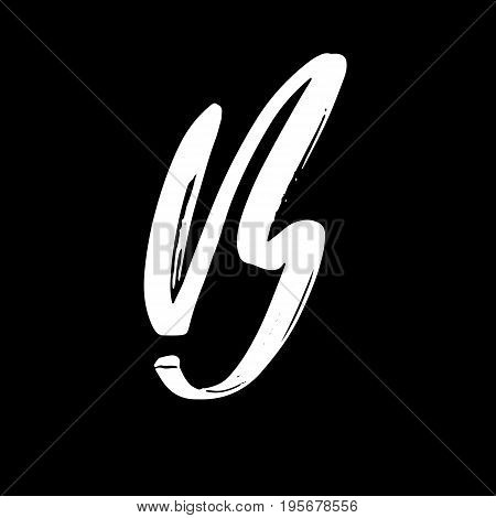 Letter B. Handwritten by dry brush. Rough strokes font. Vector illustration. Grunge style alphabet.