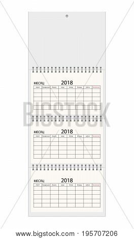 Realistic quarterly calendar on three spirals card for your design. Russian version. Mock up vector illustration. Blank wall calendar for three months. Empty space for Your text.