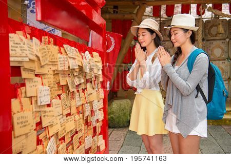 Japanese Girls Prayers On Wooden Plaques (ema)