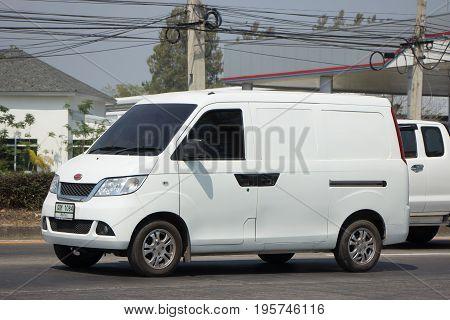Mini Private Van, Rely Yo Yo Van