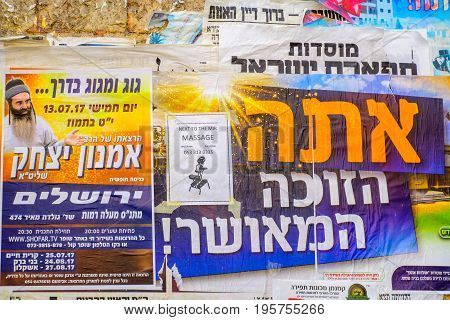Combination Of Posters In Jerusalem