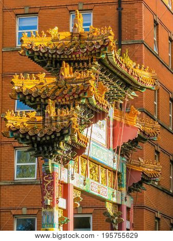 MANCHESTER, UNITED KINGDOM - NOVEMBER 4, 2013: Chinatown, Manchester, England, United Kingdom