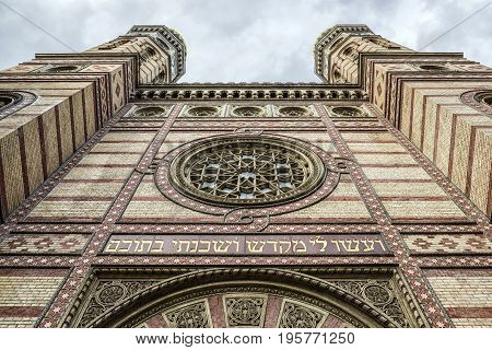 Dohani street - The great jewish synagogue in Budapest Hungary