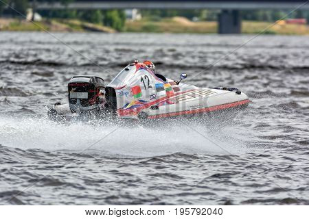 Riga, LV - JULY 16, 2017: World Championship RIB 2017 Powerboat 12