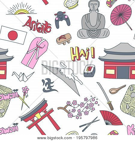 Hand drawn seamless pattern with Japan symbols - Kimono sakura flag buddha rice sushi stone garden rice origami geisha. Stickers, pins and patches in line style.