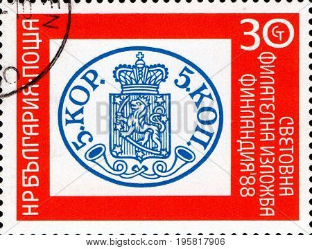 UKRAINE - CIRCA 2017: A postage stamp printed in Bulgaria shows a lion and the inscription Finland 88 circa 1988
