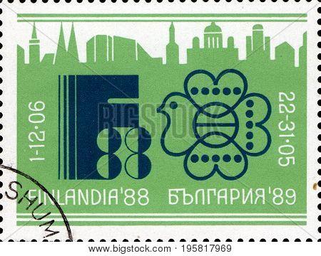 UKRAINE - CIRCA 2017: A postage stamp printed in Bulgaria shows shows doves circa 1988