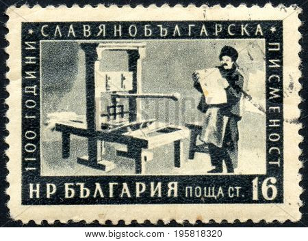 UKRAINE - CIRCA 2017: A postage stamp printed in Bulgaria shows First Printing Deduction in Cyrillic from series 1100 Years Cyrillic Alphabet circa 1955
