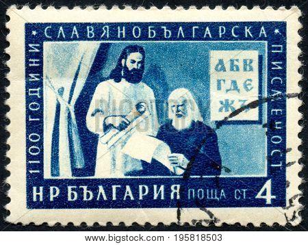 UKRAINE - CIRCA 2017: A postage stamp printed in Bulgaria shows writer the Slavic-Bulgarian alphabet 1100 anniversary circa 1955
