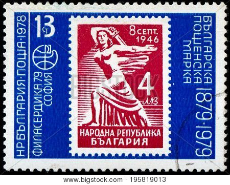 UKRAINE - CIRCA 2017: A postage stamp printed in Bulgaria shows 100 Years Bulgarian stamps from series Philaserdica 79 circa