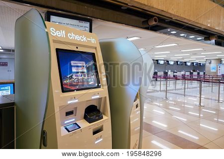 SEOUL, SOUTH KOREA - CIRCA MAY, 2017: self-service check-in kiosks at Gimpo Airport International Terminal. Gimpo International Airport is located in the far western end of Seoul.