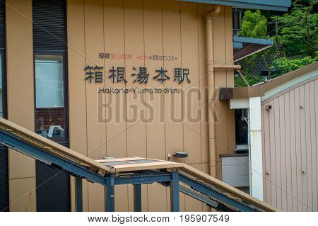 HAKONE, JAPAN - JULY 02, 2017: Close up of a japanesse letter over a door at Gora Station, a terminal railway station on the Hakone Tozan Line and Hakone Tozan Cable Car, is the highest railway station in Kanagawa Prefecture.