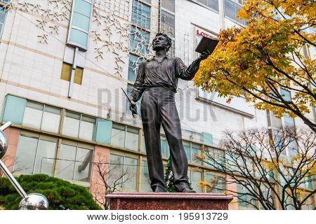SEOUL, REPUBLIC OF KOREA - November 20, 2015: The monument to russian 19th century famous poet Alexander Pushkin.
