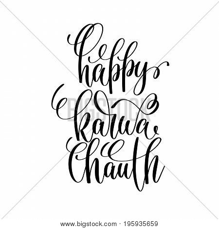 happy karwa chauth hand lettering text to indian autumn holiday, calligraphy vector illustration