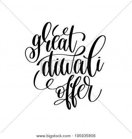great diwali offer black calligraphy hand lettering text isolated on white background for indian diwali fire light holiday design template, greeting card vector illustration