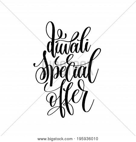 diwali special offer black calligraphy hand lettering text isolated on white background for indian diwali fire light holiday design template, greeting card vector illustration