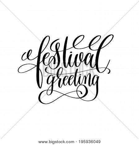festival greeting black calligraphy hand lettering text isolated on white background for  holiday design template, greeting card vector illustration