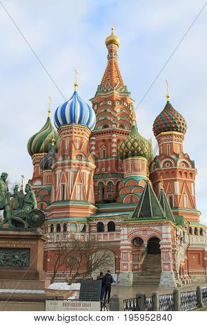 Moscow Russian Federation - February 05 2015: St. Basil's Cathedral on Red Square