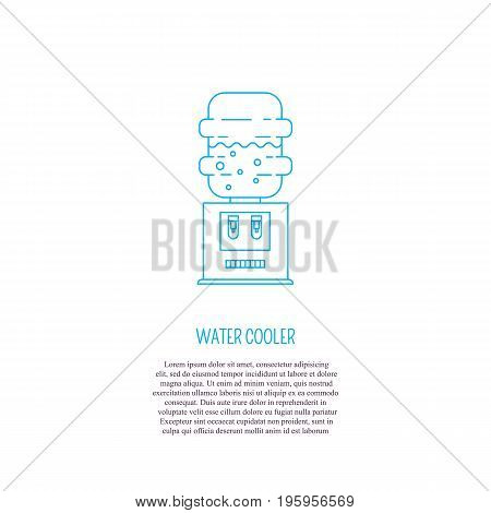 Vector logo design with water cooler and place for text. Perfect for business card, water delivery service. Water cooler isolated on white background.