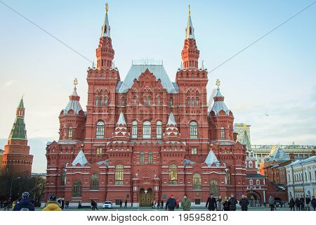 Moscow Russian Federation - February 05 2016: State Historical Museum at the Red square