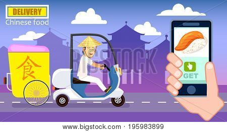 Chinese food delivery poster with courier. Online ordering food on home, commercial shipping advertising vector illustration. Restaurant express delivery service banner with smartphone in human hand