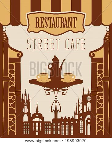 Vector banner for street cafe with table and hot tea on the background of old city landscape in retro style