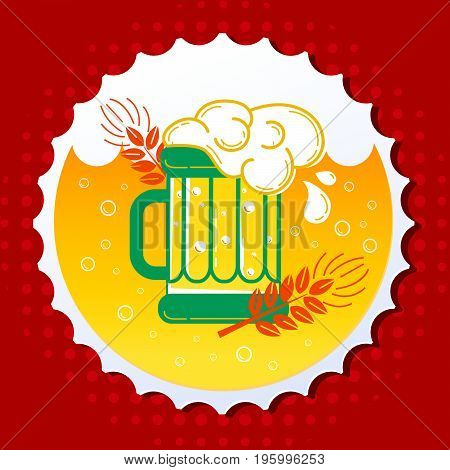 Icon Beer Emblem