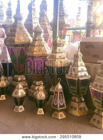 Ramadan Kareem Lantern Market Sales. Photo, Nobody.