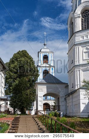 Pereslavl-zalessky, Russia. Male Orthodox Monastery. Golden Ring Of Russia. Belltower Of The Annunci