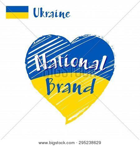 Vector Flag Heart Of Ukraine, National Brand. Ukraine Flag In Shape Of Heart, Pencil Strokes Drawing