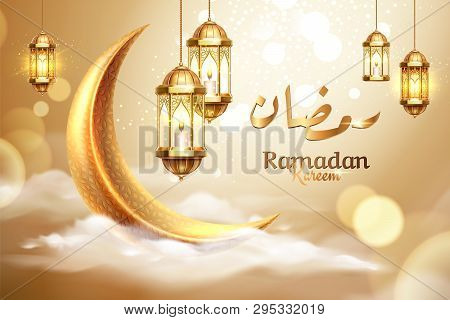 Ramadan Kareem Or Ramazan Mubarak Greeting With Fanous Or Lantern And Crescent On Cloud. Islam Month