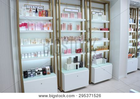 Haarlem, The Netherlands - October 6th 2018: Fragrances On Display In A Luxurious Department Store
