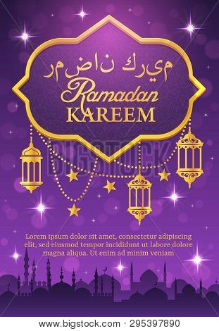 Ramadan Kareem Muslim Holiday Lanterns And Golden Stars Vector Design. Islam Mosque, Crescent Moon,