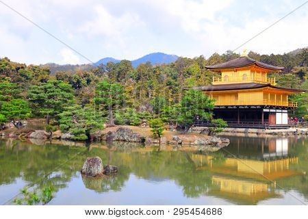 The Golden Pavilion (Kinkaku-ji Temple), Kyoto, Japan
