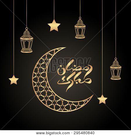 Ramadan Greeting Card On Black Background. Arabic Calligraphy. Vector Illustration. Ramadan Mubarak