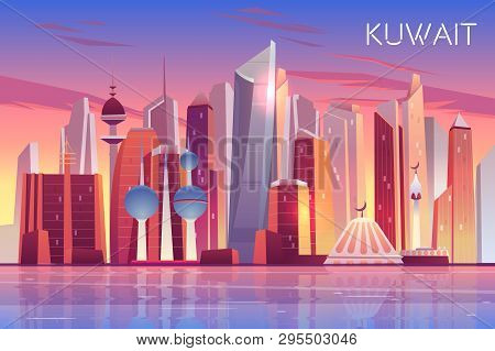 Kuwait City Skyline. Modern Arab State Panoramic Background With Skyscrapers And Towers Stand In Per