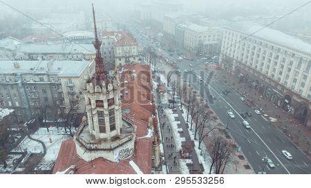 Khreshchatyk Is The Main Street Of Kiev.