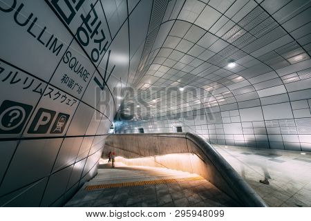 Seoul, South Korea - April 11, 2018 : Modern Architecture Of The Dongdaemun Design Plaza (ddp) At Ni