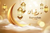 Ramadan kareem or ramazan mubarak greeting with fanous or lantern and crescent on cloud. Islam month of fasting. Background for arabic holiday sign or poster. Eid al-fitr and al-adha. Religion theme poster
