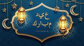 Eid mubarak card decoration with fanous or lantern, fanoos or light with candle, stars and crescent. Decor for ramadan or ramazan kareem, calligraphy for Eid ul Fitr or ul Adha. Islam, muslim religion poster