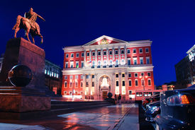 Moscow by night. City hall and monument to Yuri Dolgoruky