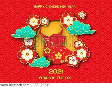 2021 Ox Year. Chinese New Year Festive Banner In Paper Style. Bull, Flowers And Clouds In Oriental D