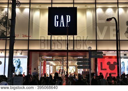 Tokyo, Japan - December 4, 2016: People Shop In Gap Clothes Shop In Harajuku District Of Tokyo, Japa