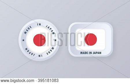 Made In Japan. Japan Made. Japanian Quality Emblem, Label, Sign, Button, Badge In 3d Style. Japan Fl