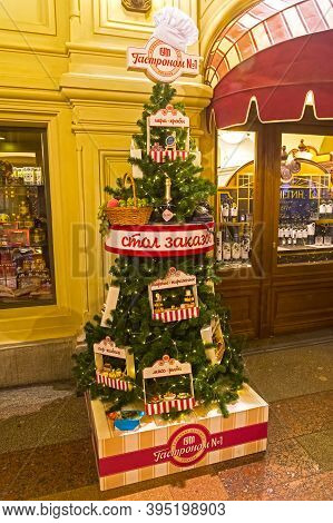 Moscow, Russia - December 15, 2019:  Christmas Trees With Symbols Of Various Companies In Gum. Chris