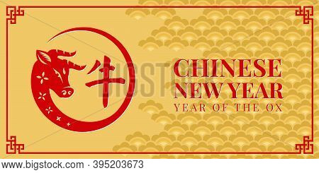 Red Head Ox Zodiac Circle Sign And Chinese New Year Text On Yellow Gold Chinese Texture Background (