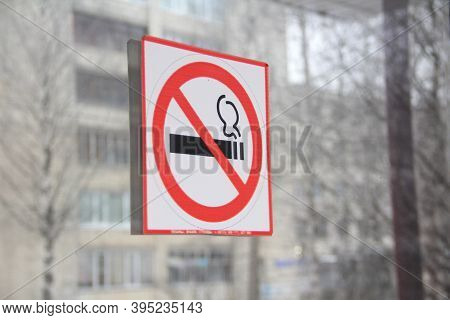 No Smoking Sign On Glass Door, Concept Of Health Care, Smoking Cessation. Smoking Cigarette In A Cro