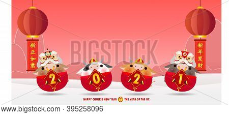 Four Little Ox And Lion Dance Holding A Sign Golden, Happy Chinese New Year 2021 Year Of The Ox Zodi